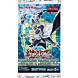Yu-Gi-Oh! - Cybernetic Horizon Sobre Individual (Español)